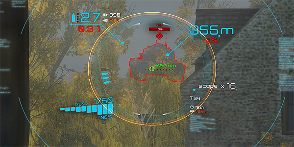 world-of-tanks-crosshair
